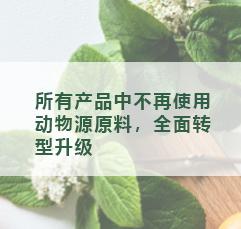 牛肉球彩直播app苹果下载膏状球彩网直播德甲 S19120V
